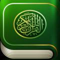 تحميل تطبيق القرآن الكريم مكتوب iquran للاندرويد مجانا