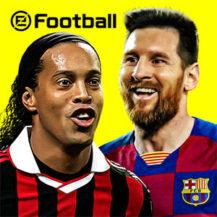 تحميل eFootball PES 2021 5.0.0 مجانا للاندرويد